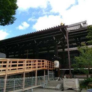 【京都旅行記⑬】歴史的にいろいろあった法華山本能寺と観光に便利なホテル本能寺