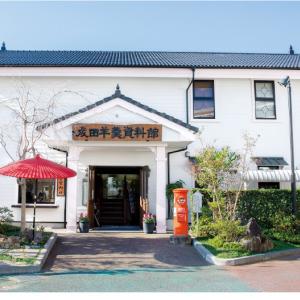 【成田】なごみの米屋總本店の敷地内にある羊羹資料館へ行ってきました