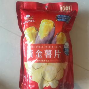 【台湾 グルメ】コンビニで買える少し安心なスナック