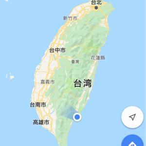 台東おすすめスポット!鉄花村音楽聚落