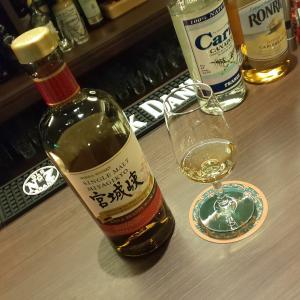 【BAR飲み】宮城峡 アップルブランデーウッドフィニッシュ