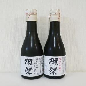 【日本酒】獺祭 純米大吟醸45&純米大吟醸磨き三割九分