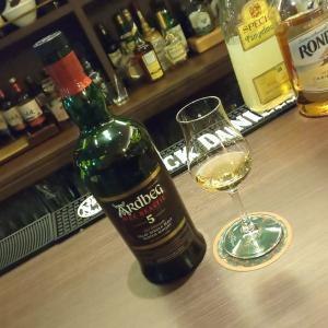 【BAR飲み】アードベッグ ウィー・ビースティー