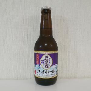 【焼酎】一刻者紫ハイボール