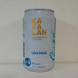 カバラン バー カクテル ジン&トニック