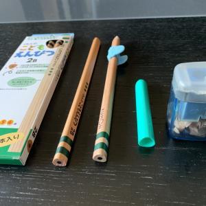 【自宅学習グッズ】公文国語で初めての鉛筆、おすすめは?