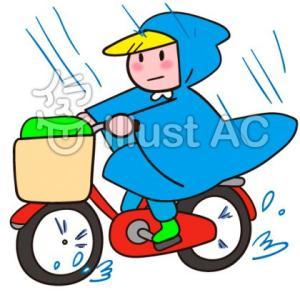 降雨時の自転車事故防止・ストップランプ切れを知らせるメモに感謝!!