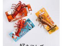 「伊勢海老」アクションフィギュア プライズ展開中!メモクリップ、はし置き、コードリールとして使用可能【日本オート玩具】