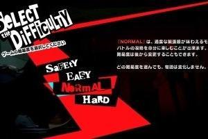ゲーム「難易度を決めてくれ、ハード、ノーマル、イージーだ」←敵の攻撃力と防御力上がるだけやん