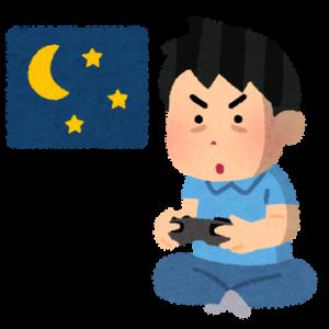 寝る間も惜しんでプレイしたゲーム作品といえば?