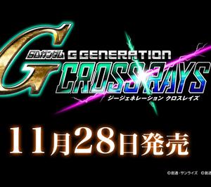 『SDガンダム ジージェネレーション クロスレイズ』30分超えの第3弾PVが公開!DLC配信スケジュールも明らかに
