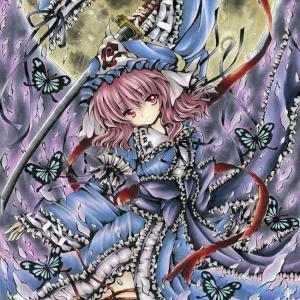 【東方】刀を使った幽々子様は強いけど妖夢よりほんの少し弱いから扇を使っている説