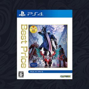 【朗報】廉価版『デビルメイクライ5 Best Price』12月13日に発売決定!!