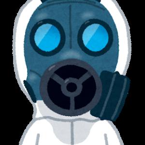 【速報】東アジア\(^o^)/オワタ 北京で感染力が特に強い黒死病を確認