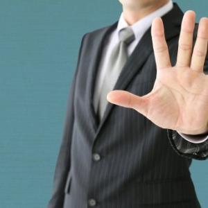 【悲報】カンニング竹山「復帰をさせるということを前提にやらなければいけない」