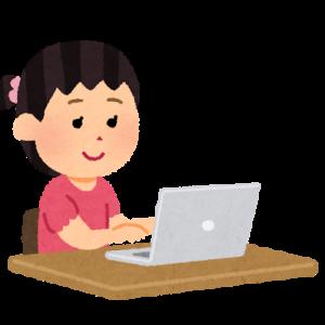 文科省「小中学生全員にパソコンを用意する。予算は1台5万円だ」