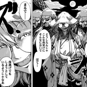 【東方】妖怪に襲われても里の中にいれば安全なんだよね?