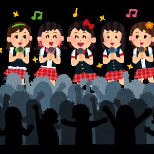 【悲報】テレ東女子アナ、勘違いしてアイドルみたいなことをやり出す