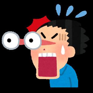 【衝撃】ガチですっげえええええってなるgif動画www