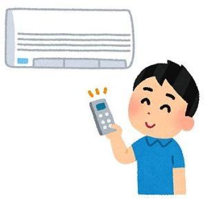 一人暮らしで電気代が8000円超えてるんだがやばくない?