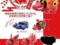 【ガチャガチャ7月】「仕事猫ミニフィギュアコレクション2」「Yギラファノコギリクワガタ」ほか7月発売【ミニチュア】