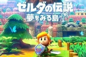 【朗報】島が舞台のゲーム、名作しかない。