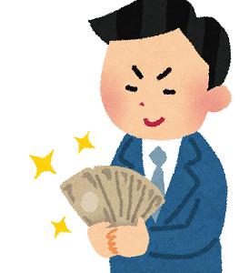ゲーム機に5万円ポンと払えるやつwwww