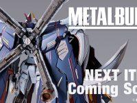 メタルビルド「クロスボーンガンダムX-1フルクロス」近日予約開始?