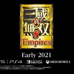 『真・三國無双8 Empires』2021年に発売決定!プラットフォームはPS5/PS4/Nintendo Switch/Xbox Series/Steam