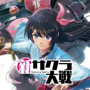 【廉価版】『新サクラ大戦 新価格版』12月17日に発売決定!3,600円のお買い得価格で再登場