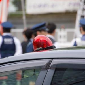 【速報】大阪府警、ガンバ大阪のアデミウソンを任意捜査!!!!