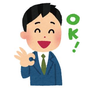 【朗報】内村航平氏、「偽陽性」、感染していなかった