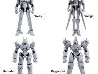 【ゼノギアス】「ストラクチャーアーツ 1/144 スケール プラスティック モデルキット シリーズ Vol.1」【Amazon予約開始】