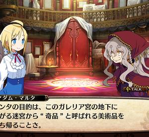 【朗報】ガレリアの地下迷宮と魔女ノ旅団、楽しい