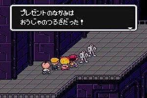 RPG「クリアしたら2度と戻れないマップに貴重品置いとこ」←これ