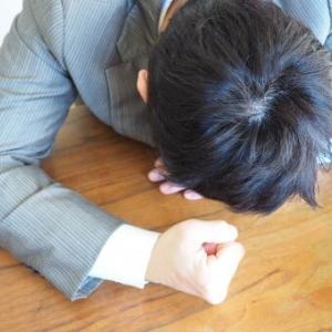 【唖然】『手取り23万円』の生活がコレ……………→やっぱ日本終わりすぎやろ………