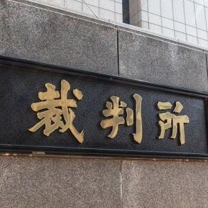 【池袋暴走】飯塚被告「遺族心情に寄り添えば『刑が軽くなる』と説明を受けたので供述を変えた」