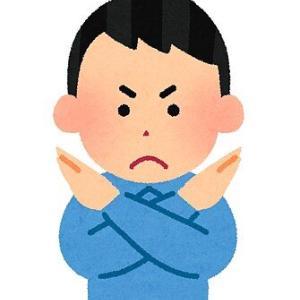 今の小学生「スマホ買って!Switch買って!」←どうする?