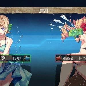 【艦これ】頂上決戦