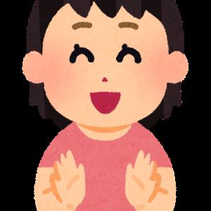 お母さん(32)『たっくん~。ちょっとママとお話しよっか。』ワイ(10)『うん…?なに?』→