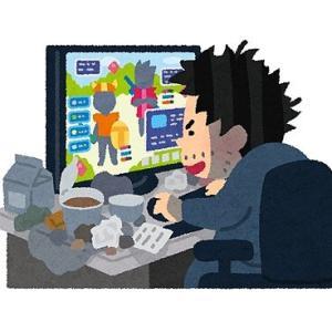 ゲームやネットで簡単に快楽が手に入るから現実に魅力を感じれない