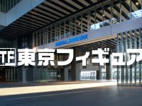 新作美少女フィギュア展示イベント「東京フィギュア 2021秋フィギュア展示」開催決定