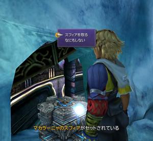 【議論】RPGのダンジョンにパズル要素は要るのか?
