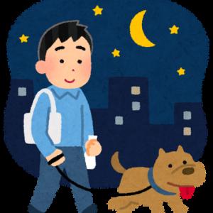 【悲報】夜型で得すること、何一つ無い