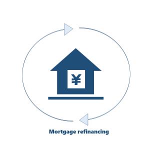 住宅ローン控除の借換えをした場合の年末調整での必要書類と計算方法
