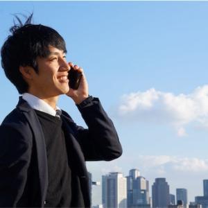ココナラで電話相談サービスを始めました!【職場のストレス・人間関係の悩みなど】