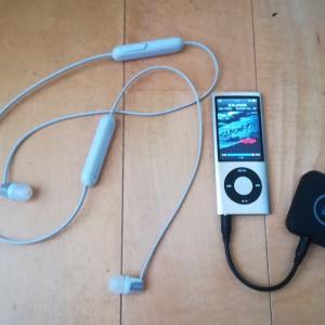 【昔のiPodをBluetooth化する方法】ワイヤレスのイヤホン&スピーカーで再生する