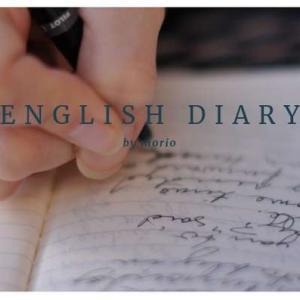 片手間な英語の勉強と、過ぎ行く日々【英語日記7~20日目】