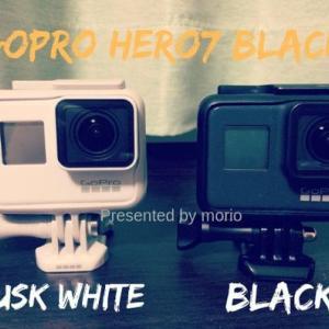 【レビュー】GoProHERO7「ブラック」と「(限定版)ダスク ホワイト」を比較してみた。スタイリッシュなダスクホワイトは女性におすすめ!?