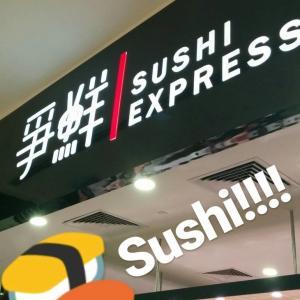 シンガポールの日本食!第一弾:寿司